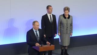 Выступление Владимира Путина на церемонии открытия Президентского центра Б.Н.Ельцина
