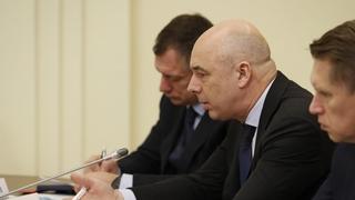 Доклад Антона Силуанова на совещании об индивидуальной программе социально-экономического развития Курганской области на 2020 – 2024 годы