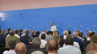 Встреча с активом, кандидатами и сторонниками партии «Единая Россия» в Краснодарском крае