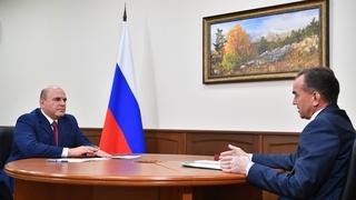 Встреча Михаила Мишустина с губернатором Краснодарского края Вениамином Кондратьевым