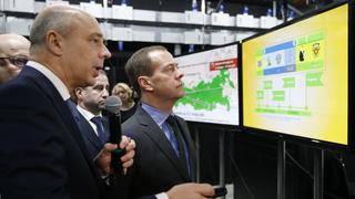 Презентация информационной системы Минфина России