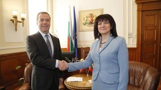 Встреча с Председателем Народного Собрания Болгарии Цветой Караянчевой