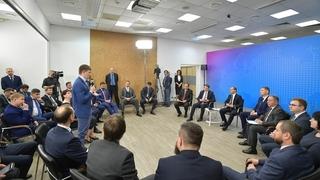 Встреча с представителями малого и среднего бизнеса
