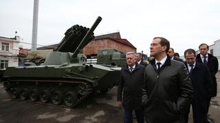 Посещение ПАО «Мотовилихинские заводы». Осмотр образцов военной техники