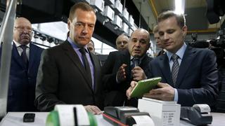 Посещение центра обработки данных ФНС России