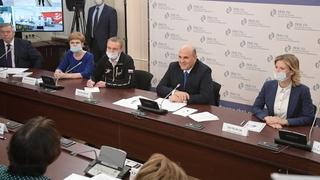 Встреча Михаила Мишустина с директорами и преподавателями колледжей, представителями экспертного сообщества и студентами