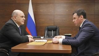 Встреча Михаила Мишустина с губернатором Ярославской области Дмитрием Мироновым