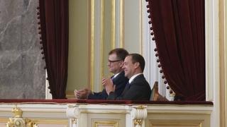 XVIII Российско-Финляндский культурный форум