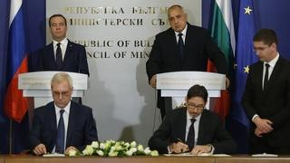 Подписание документов по завершении переговоров