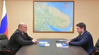 Встреча с губернатором Мурманской области Андреем Чибисом