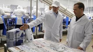 """Осмотр рыбоперерабатывающей фабрики ООО «Рыбная компания """"Полярное море+""""»"""
