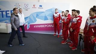 Встреча с тренерами и студентами – членами спортивной сборной команды России