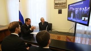 Видеоконференция с Лысьвенским металлургическим заводом