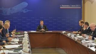 Совещание о дополнительных мерах государственной поддержки разработчиков, производителей и эксплуатантов отечественных воздушных судов и стимулирования спроса на российскую авиационную технику