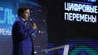 Выступление Дмитрия Еремеева на панельной дискуссии с участием представителей IT-индустрии