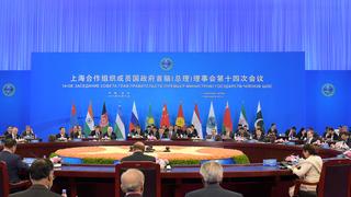 Заседание Совета глав правительств государств – членов ШОС и глав делегаций государств – наблюдателей в ШОС