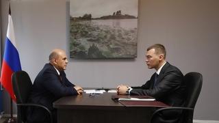 Беседа с временно исполняющим обязанности губернатора Хабаровского края Михаилом Дегтярёвым