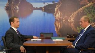 Встреча с губернатором Иркутской области Сергеем Левченко