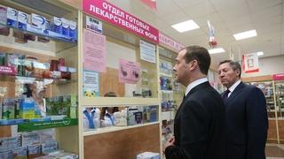 Посещение городской аптеки в Липецке