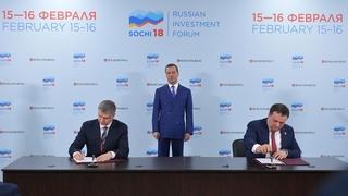 Церемония подписания соглашений на Российском инвестиционном форуме «Сочи-2018»