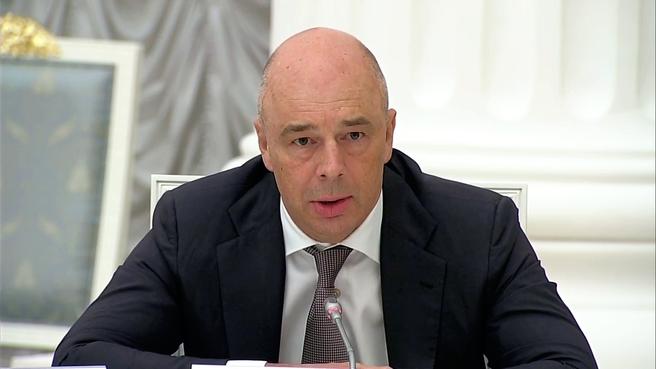 Доклад Антона Силуанова на заседании Совета при Президенте по стратегическому развитию и национальным проектам