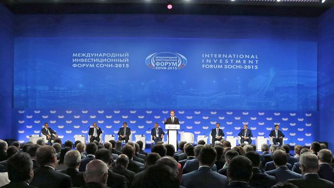 Пленарное заседание инвестиционного форума «Сочи-2015» на тему «Вернуться к росту. Стратегии для России»