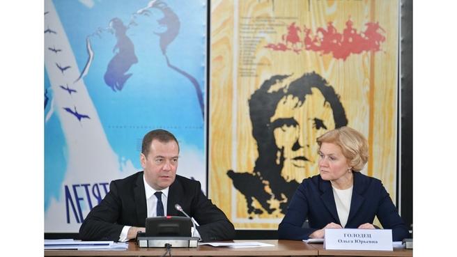 Вступительное слово Дмитрия Медведева на заседании Правительственного совета по развитию отечественной кинематографии