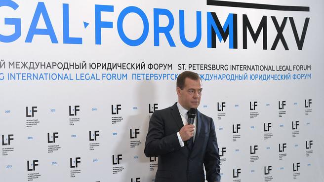 Встреча с участниками VI Международного молодёжного юридического форума