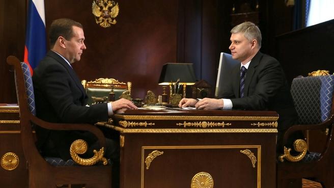 Встреча с генеральным директором - председателем правления ОАО «Российские железные дороги» Олегом Белозёровым