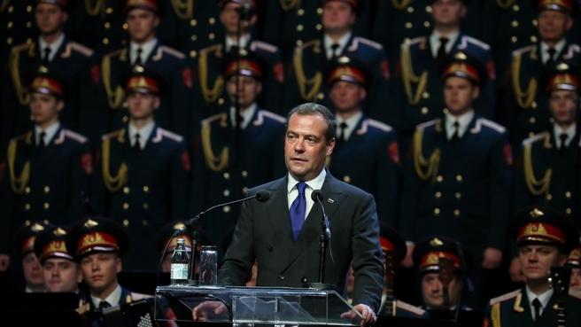 Выступление Дмитрия Медведева на торжественном собрании, посвященном 75-летию освобождения Белграда от фашистских захватчиков