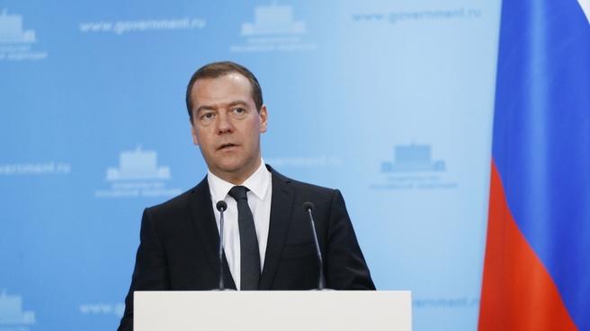 Выступление Дмитрия Медведева на церемонии вручения наград