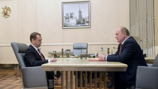 Встреча Дмитрия Медведева с председателем ЦК КПРФ Геннадием Зюгановым