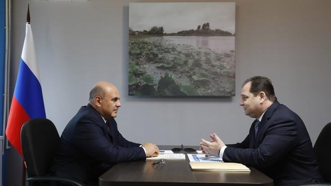 Встреча Михаила Мишустина с временно исполняющим обязанности губернатора Еврейского автономного округа Ростиславом Гольдштейном
