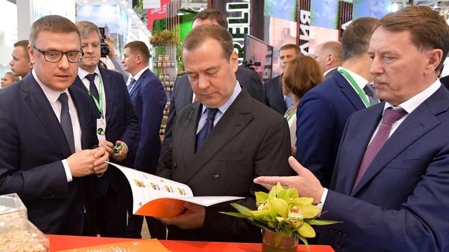 Осмотр 21-й российской агропромышленной выставки «Золотая осень»