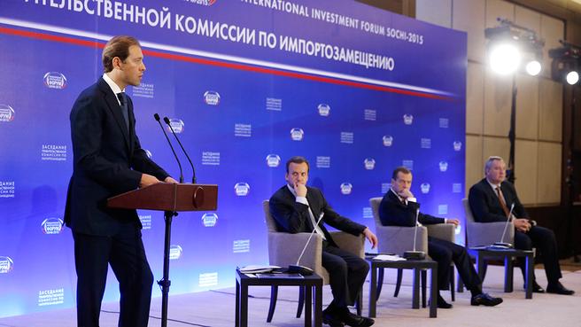Доклад Дениса Мантурова на заседании Правительственной комиссии по импортозамещению