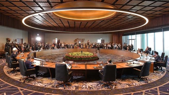 Рабочее заседание лидеров АТЭС