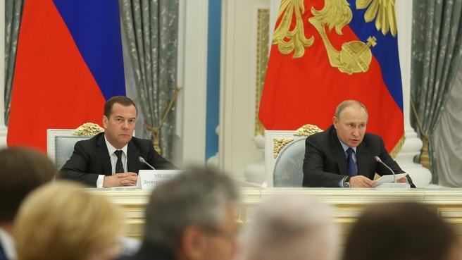 Заседание Совета при Президенте по стратегическому развитию и национальным проектам