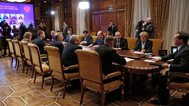 Селекторное совещание о готовности субъектов Российской Федерации к проведению единого государственного экзамена в 2015 году