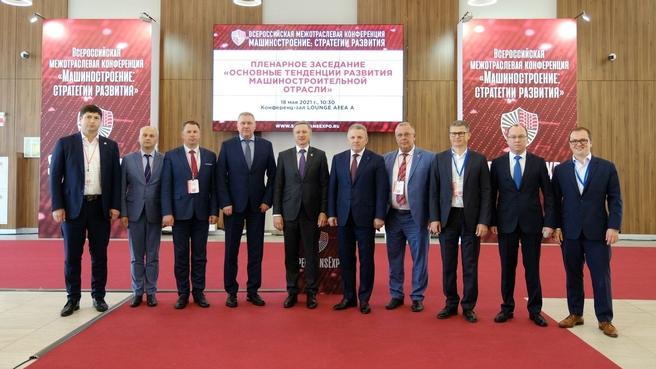 Всероссийская межотраслевая конференция «Машиностроение: стратегии развития» в Казани