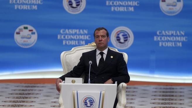 Международная конференция «Каспийское море: выгоды развития международного экономического сотрудничества»