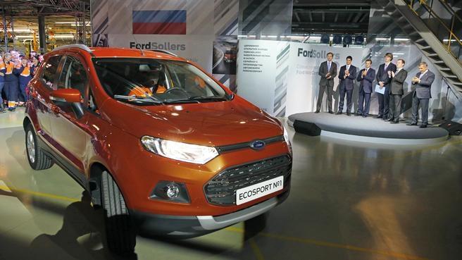 Участие в церемонии открытия завода ООО «Форд Соллерс – Набережные Челны» и запуска в серийное производство автомобилей Ford EcoSport