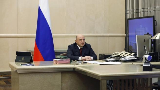 Заседание Правительства