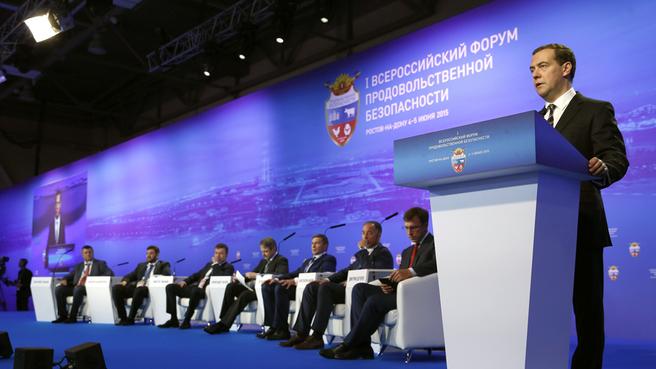 Выступление на Всероссийском форуме продовольственной безопасности