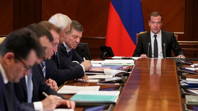 Заседание Наблюдательного совета государственной корпорации развития «ВЭБ.РФ»