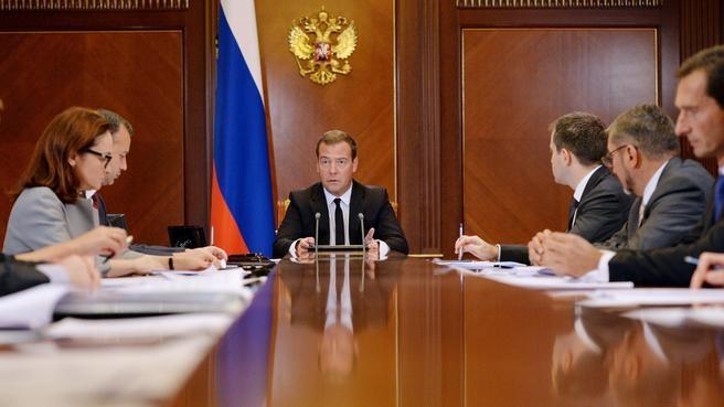 Совещание об основных положениях стратегии развития «Почты России» на период до 2018 года