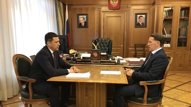 Рабочая встреча Алексея Гордеева с губернатором Псковской области Михаилом Ведерниковым