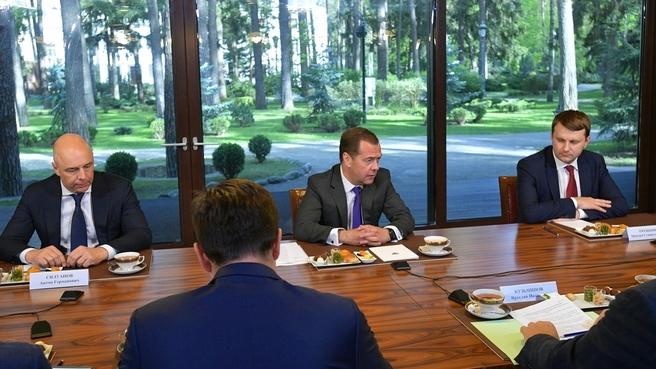 Встреча с представителями экспертного сообщества по вопросам достижения национальных целей развития Российской Федерации на период до 2024 года