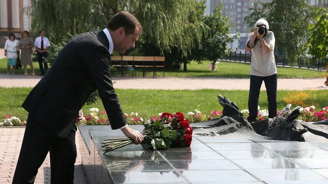 Посещение мемориального комплекса «Курская дуга»
