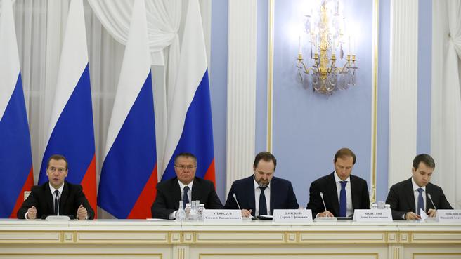 29-е заседание Консультативного совета по иностранным инвестициям в России