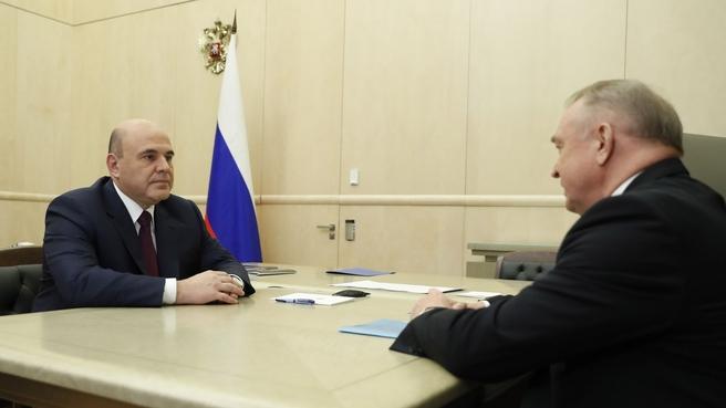 Встреча Михаила Мишустина с президентом Торгово-промышленной палаты Сергеем Катыриным